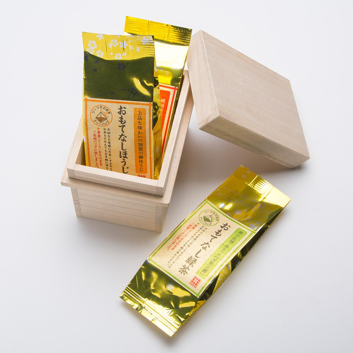 茶飲革命 茶箱入りセット